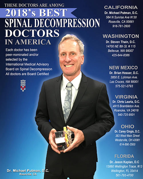 Spinal decompression specialist